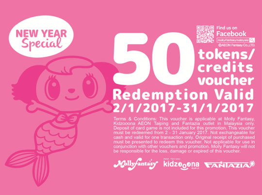 AEON FANTASY: New Year Special; 50 Tokens /Credits Voucher !
