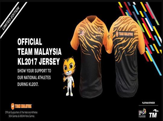 Shoppu: Official Team Malaysia KL2017Jersey.