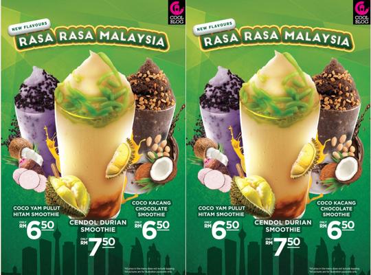 Coolblog: Rasa-rasa Malaysia