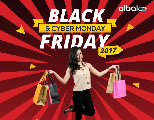 Black Friday & Cyber Monday 2017!