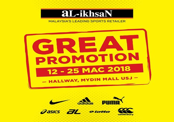 Al Ikhsan: Great Promotion 12-25 March 2018 !