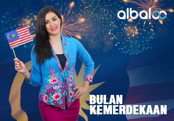 Selamat Menyambut Bulan Kemerdekaan 2018!