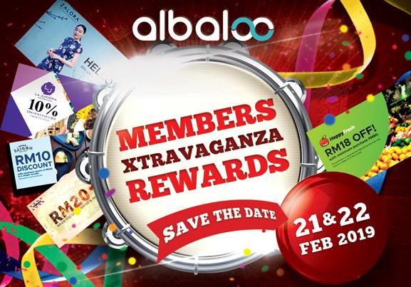 February Members Extravaganza Reward!