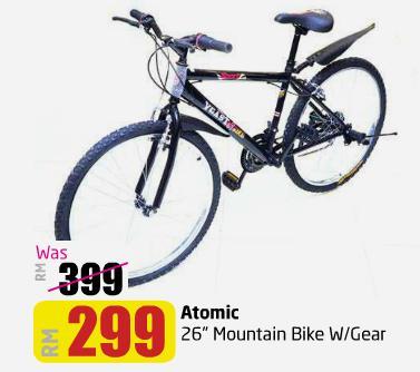 Lulu Hypermarket Atomic 26 Mountain Bike W Gear