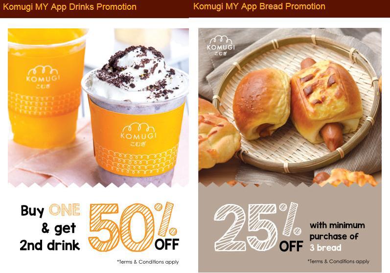 Albaloo Komugi Bakery Special Offer Pastry Drinks