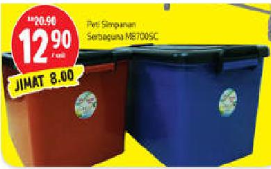 Tesco - Storage Box. ID2679425. Wild promotion & Tesco - Storage Box