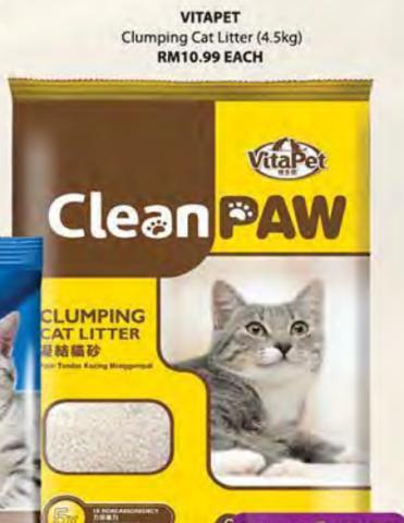 Vitapet Cat Litter