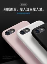SILICON STYLE HIGH QUALITY PROTECTION CASING FOR IPHONE