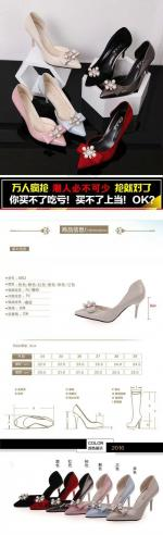 LADIES SHOES LATERAL HEEL WITH BEADED WOMEN'S SHOES