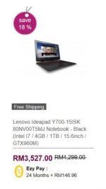 Pesta Cun Raya (Home & Living) - Lenovo Ideapad Y700-15ISK 80NV00T5MJ Notebook