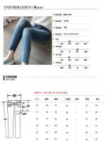 Korean Style Slim Fit Stretch Jeans