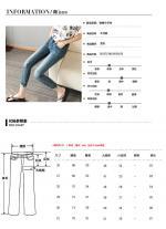 High Rise Slim Stretch Long Jeans