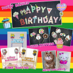 Birthday Party decoration pack