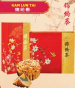 THE STORE - Kam Lun Tai