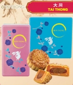 THE STORE - Tai Thong