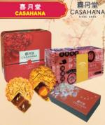 THE STORE - Casahana