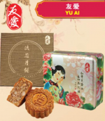 THE STORE - Yu Ai