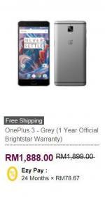 Shoppu: Monthly Deal