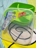New Elianware Lunch Box Food Container 1150ML