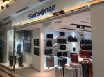 Ads Reporter : Samsonite- KLCC