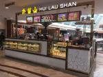 Ads Reporter : Hui Lau Shan -  KLCC