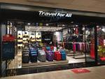 Ads Reporter : Travel For All - 1 Utama Shopping Center