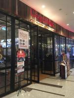 Ads Reporter : Morganfields - Sunway Velocity Mall