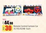 Lulu Hypermarket - Remote Control Cartoon Car