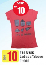 Lulu Hypermarket - Tag Basic Ladies S/ Sleeve T-Shirt