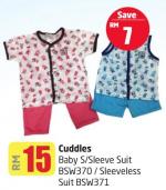 Lulu Hypermarket - Cuddles Baby S/ Sleeve Suit / Sleeveless Suit