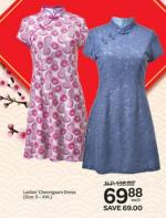 GIANT - Ladies Cheongsam Dress