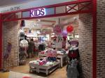 Ads Reporter : Kids - 1 Utama Shopping center
