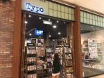 Ads Reporter : Typo - Pavilion