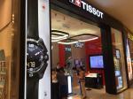 Ads Reporter : Tissot - Pavilion