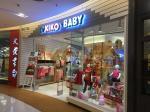 Ads Reporte : Kiko Baby - Sunway Pyramid Shopping mall