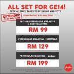 Ads Reporter: AirAsia