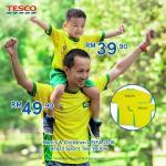 Ads Reporter : Tesco Men's & Children's FIFA 2018 Brazil Sport Tee Yellow