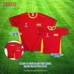 Ads Reporter : Tesco Men's & Children's FIFA 2018 Spain Sport Tee Red