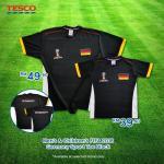 Ads Reporter : Tesco Men's & Children's FIFA 2018 Germany Sport Tee Black