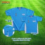Ads Reporter : Tesco Men's & Children's FIFA 2018 Argentina Sport Tee Blue