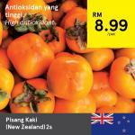 Ads Reporter : Tesco Pisang Kaki (New Zealand) 2s