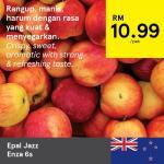 Ads Reporter : Tesco Epal Jazz Enza 6s