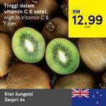 Ads Reporter : Tesco Kiwi Sungold Zespri 4s
