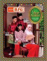 Ads Reporter : AEON Big Sinar Aidilfitri Men's Baju Melayu