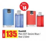 Lulu Hypermarket - Dunhill Men EDT Desire Blue / Red