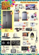 Ad Reporter : HomePro Malaysia Festive Preparation