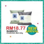 Ads Reporter : HomeFix Bamboo Charcoal Bag 450g