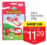 GIANT - Arla Kids Sticks