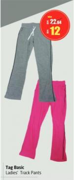 Lulu Hypermarket - Tag Basic Ladies' Track Pants