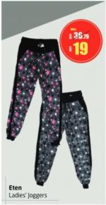 Lulu Hypermarket - Eten Ladies' Joggers